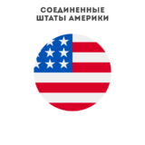 united-states-of-americ2a